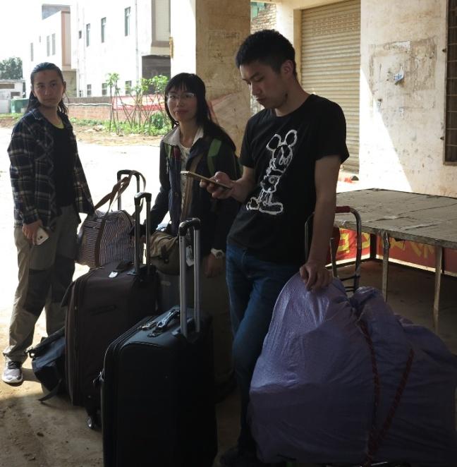 Leizhou travelling