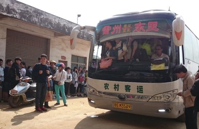Leizhou travelling2